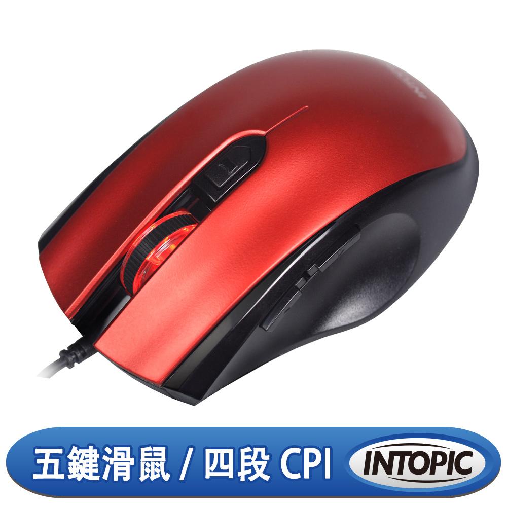 INTOPIC 廣鼎 疾速飛碟光學滑鼠(MS-092/紅色)