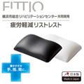 ELECOM FITTIO疲勞減輕舒壓墊-白