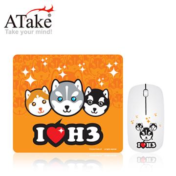 【Aome】Huskyx3 Q版可愛哈士奇純平有線光學滑鼠+鼠墊-純白造型 AME-100A-HSWH