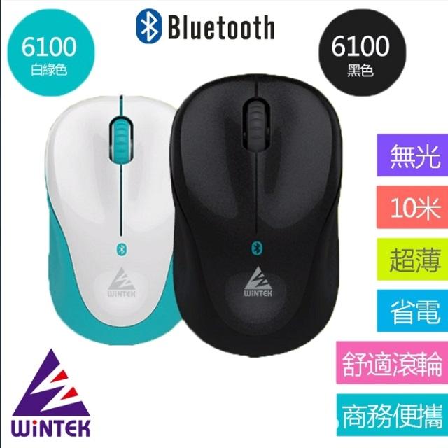 WINTEK 藍芽滑鼠 6100 第三代