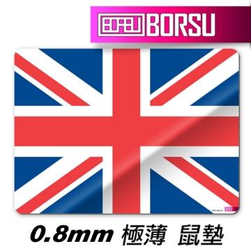 BORSU原創品牌 TRAVEL系列 極薄滑鼠墊