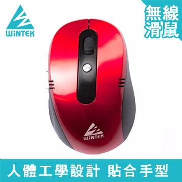 WINTEK 文鎧 WSS75 黑旋風無線滑鼠 (紅色)