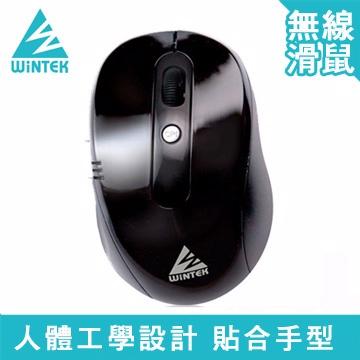 WINTEK 文鎧 WSS75 黑旋風無線滑鼠 (黑色)