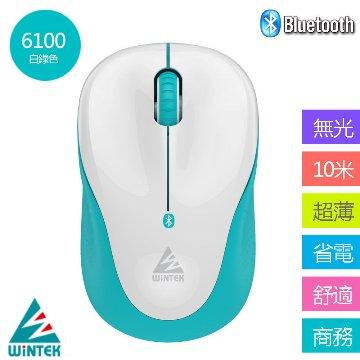 WinTEK 文鎧6100-3無線藍芽滑鼠