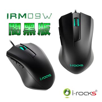 《啞光闇黑M09》i-Rocks IRM09W三段式DPI電競滑鼠