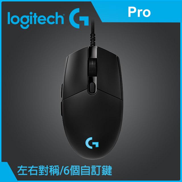 羅技Pro 遊戲滑鼠
