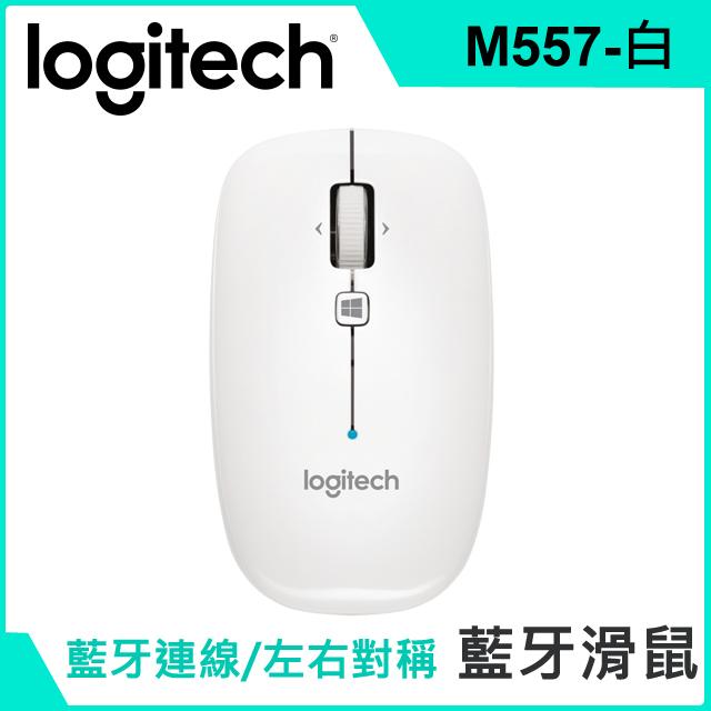 [ 中將3C ]   羅技 M557 藍牙滑鼠  LOGI-M557