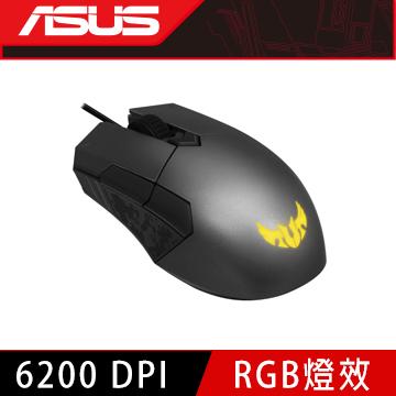 華碩 ASUS TUF Gaming M5 RGB電競滑鼠