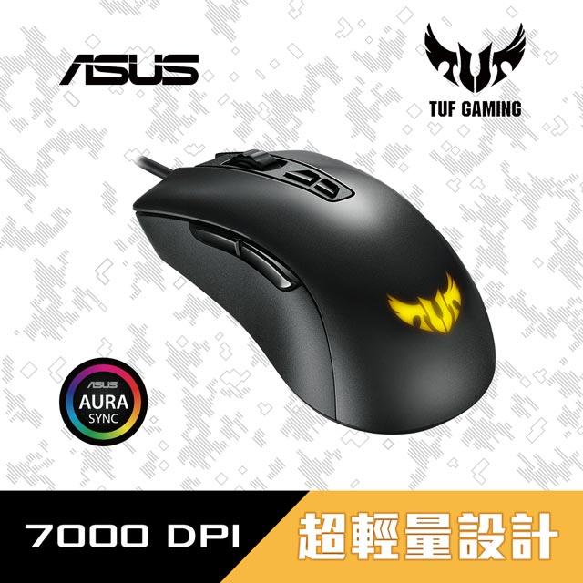 華碩 ASUS TUF Gaming M3 RGB電競滑鼠