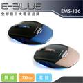 E-Blue 刀鋒炫光遊戲專用無線滑鼠(EMS136香檳金)