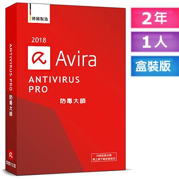 Avira小紅傘防毒大師 2018中文1人2年盒裝版