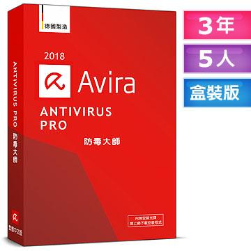 Avira小紅傘防毒大師 2018中文5人3年盒裝版