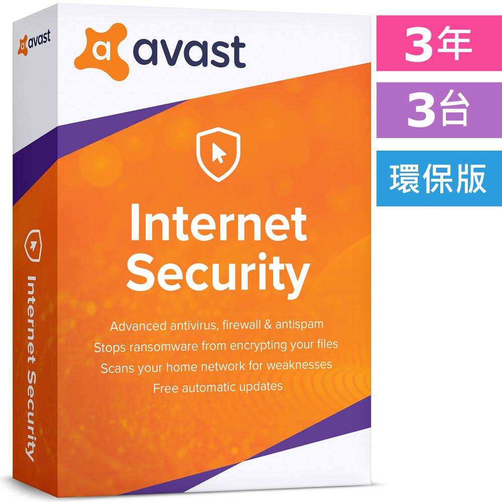 全新:勒索病毒防護Avast網路安全3年3人Internet Security 多國語言/環保版