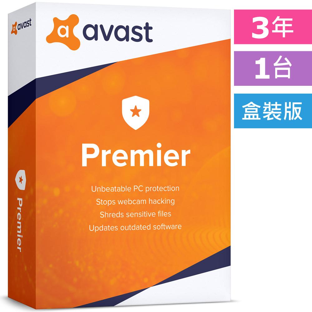 防網路偷窺/永久刪檔Avast全方位進階3年1人Premier 多國語言/ 盒裝版