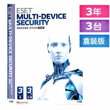 ESET Multi-Device Security 網路安全套裝多平台版 三年三台/裝置