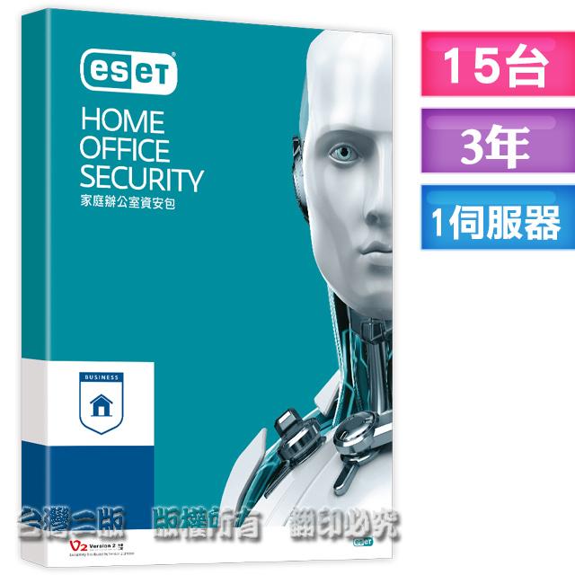 ★家庭辦公室最佳資安防護組合包★