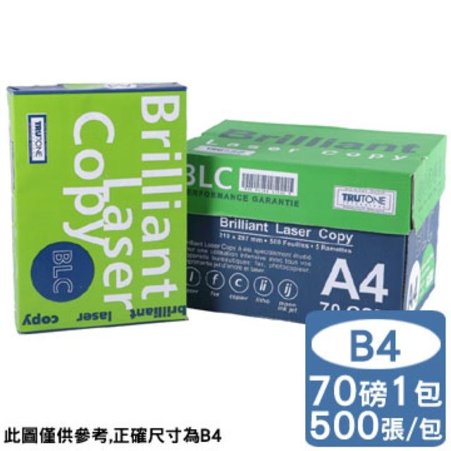 BLC-多功能影印紙B4 70G(1包)