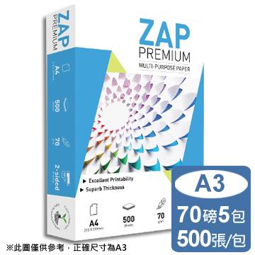 ZAP PREMIUM 多功能環保標章高級影印紙A3 70G (5包/箱)