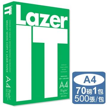 ★單包最低價★Lazer IT 多功能影印紙 A4 70G (1包)