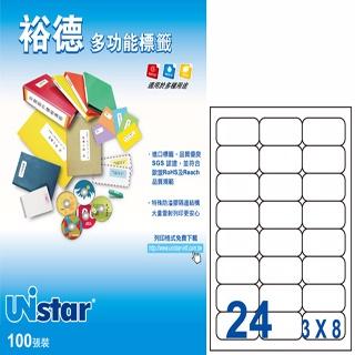 Unistar 裕德3合1電腦標籤 US4262 圓角24格 (20張/包)