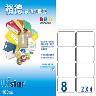 Unistar 裕德3合1電腦標籤 US4269  8格 (20張/包)
