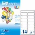 Unistar 裕德3合1標籤 US4678  圓角14格 (20張/包)