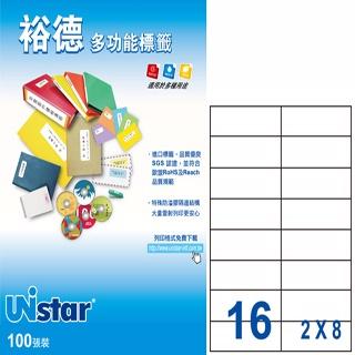 Unistar 裕德3合1電腦標籤 US4462 16格 (20張/包)