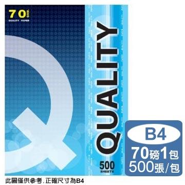 Double A紙廠出品QUALITY-多功能影印紙 B4 70G(1包)