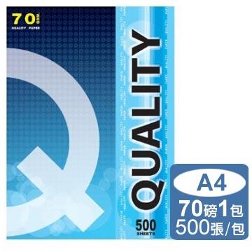 Double A紙廠出品QUALITY-多功能影印紙A4 70G (1包)