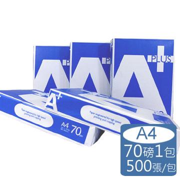 A+多功能影印紙A4 70G(1包)