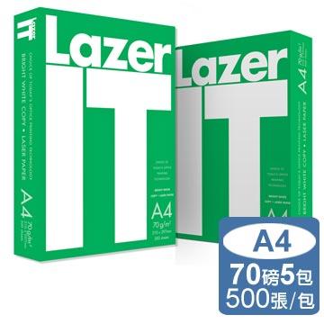 Lazer IT 多功能影印紙 A4 70G (5包/箱)