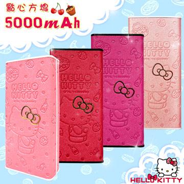 三麗鷗授權正版 Hello Kitty貓 點心方塊 口袋型5000mAh鋰聚合物行動電源