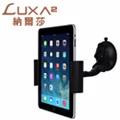 LUXA2 Tab Clip車用/桌用平板電腦支架