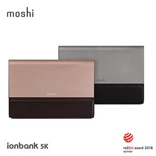 Moshi IonBank 5K 超容量鋁合金行動電源