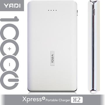 YADI Xpress+移動電源 10000-仿皮革-雲朵白