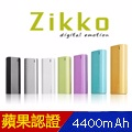 Zikko +D Power 4400mAh APPLE認證行動電源