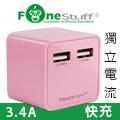 FONESTUFF瘋金剛FW001 3.4A雙USB充電器-粉