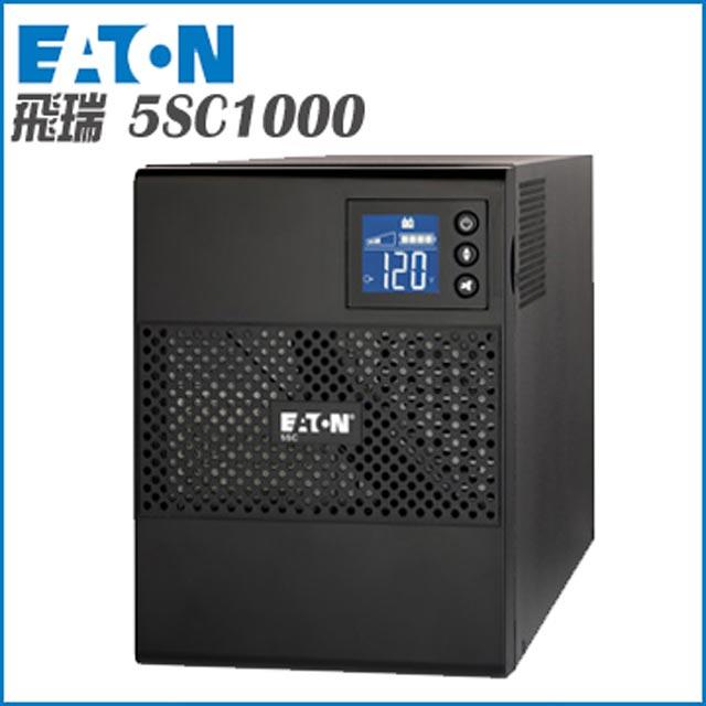 EATON伊頓 5SC1000 在線互動式UPS