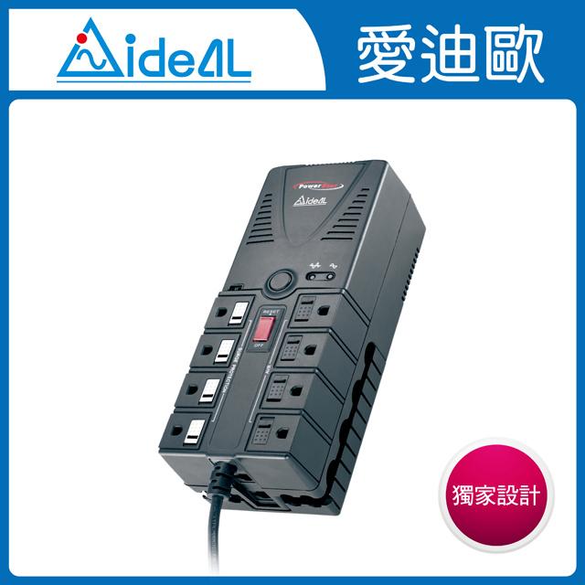 愛迪歐 AVR PS-1000 穩壓器