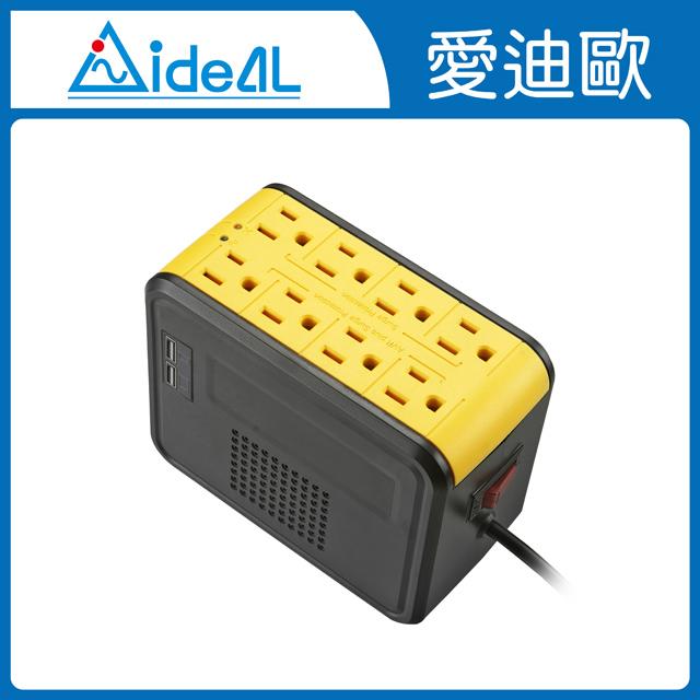 愛迪歐 PSCU-1000 1KVA 穩壓器(晶漾黃)