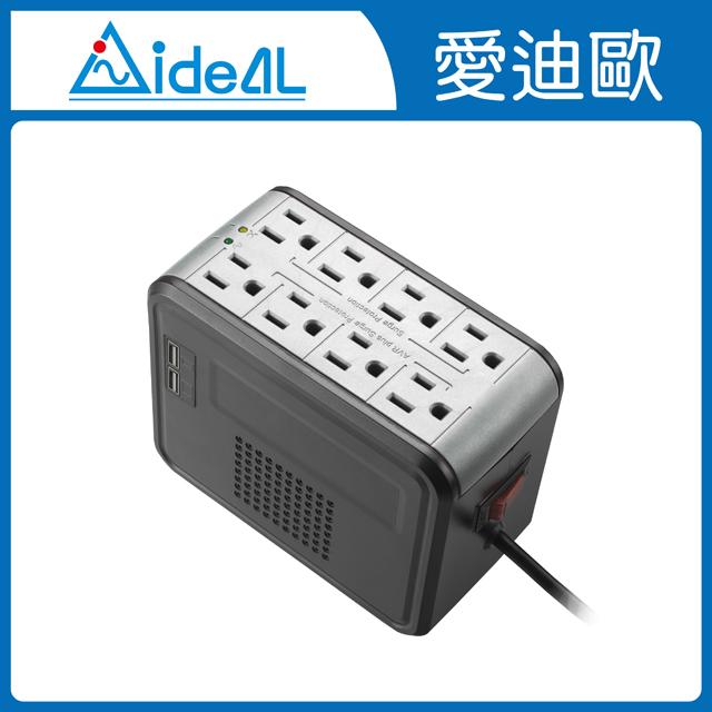愛迪歐 PSCU-1000 1KVA 穩壓器(冷銀灰)
