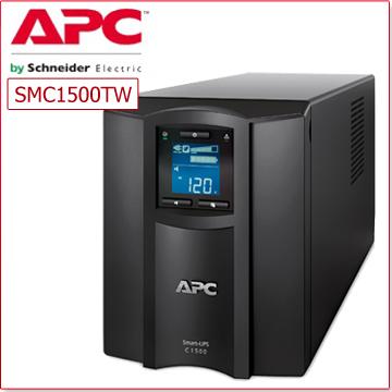 APC 智慧型1500VA在線互動式UPS(SMC1500TW)