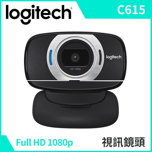 羅技 C615 HD 視訊攝影機