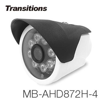 全視線 MB-AHD872H-4 室外日夜兩用夜視型 HDAHD 1080P 8顆紅外線LED攝影機