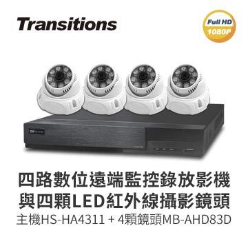 【凱騰】全視線 4路監視監控錄影主機(HS-HA4311)+LED紅外線攝影機(MB-AHD872H