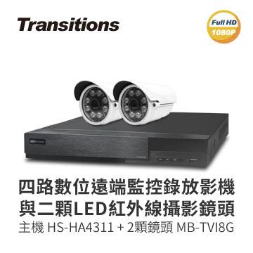全視線 4路監視監控錄影主機(HS-HA4311)+LED紅外線攝影機(MB-TVI8G)×2 台灣製造