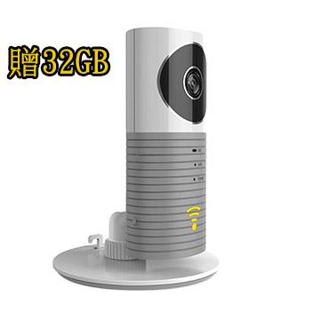 ★贈32G記憶卡★加菲狗智能居家 DOG-1W 看家王 WIFI P2P 智能攝影機