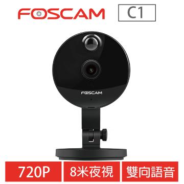 Foscam C1 HD PIR 無線網路攝影機