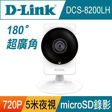 D-Link友訊180° 超廣角DCS-8200LH HD畫質 百萬畫素AC無線網路攝影機