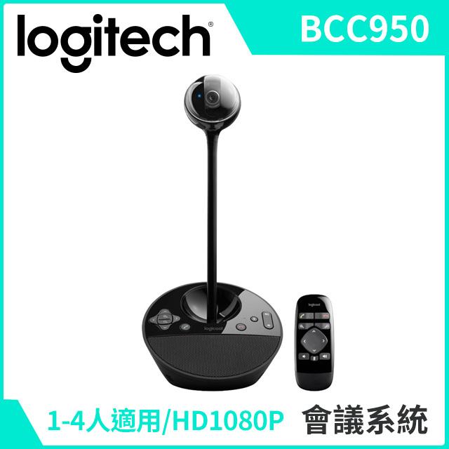 羅技 BCC950 ConferenceCam